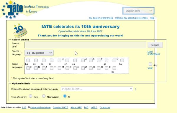 screenshot of IATE website celebrating 10 years